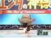Obrázek k videu Rychlý striptýz